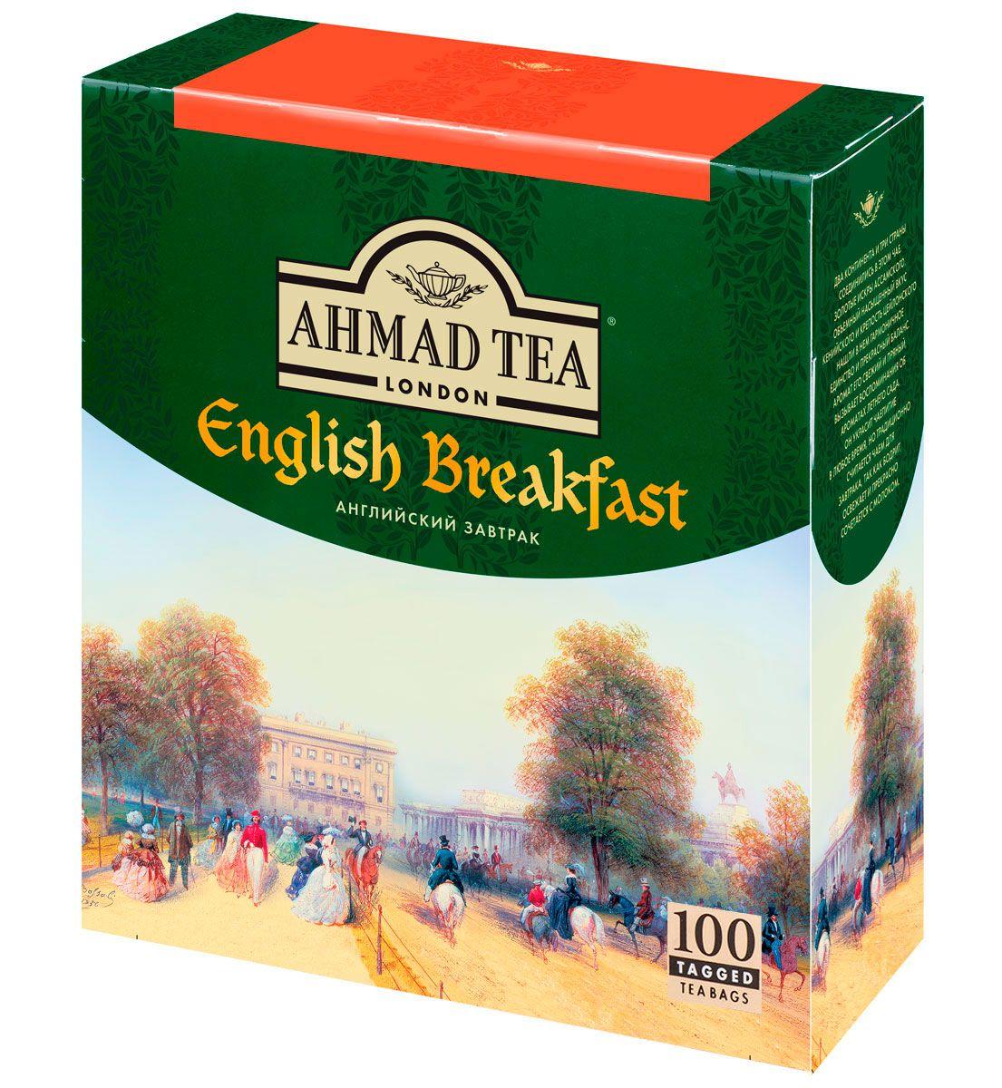 какая страна придумала чай в пакетиках