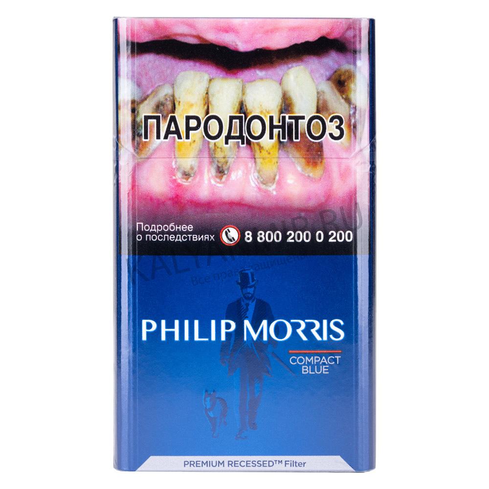 Моррис сигареты купить импортные сигареты купить в петербурге