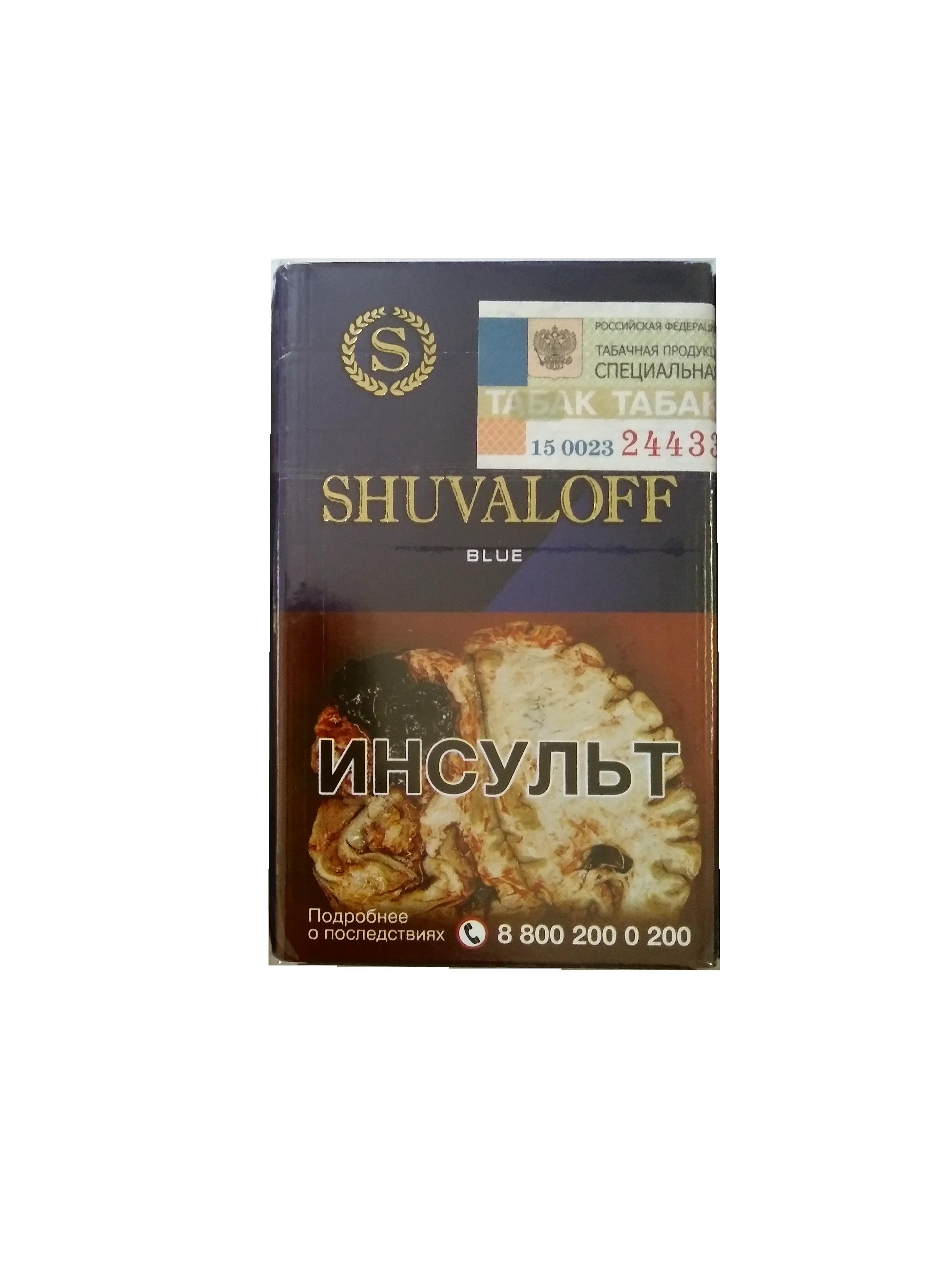 сигареты шувалов купить